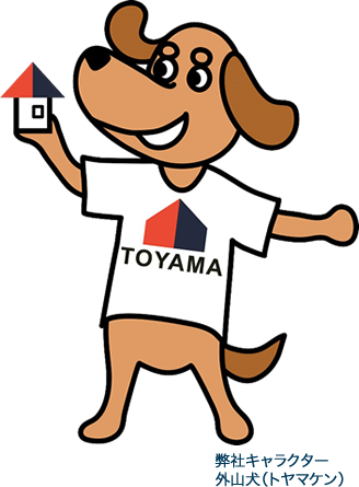 外山犬(トヤマケン)
